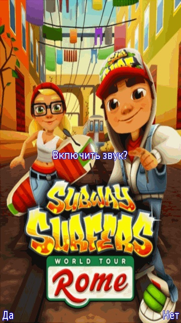 subway surfers game for nokia n8
